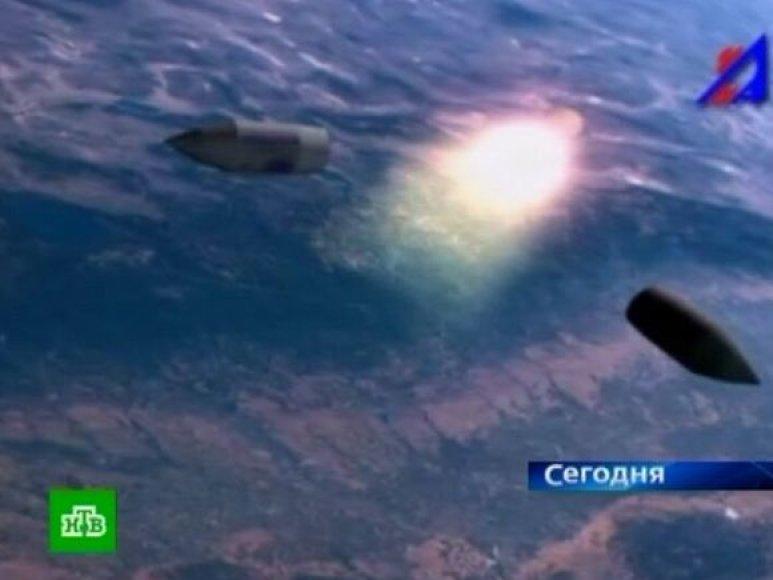 """Rusijos kosminis zondas """"Fobos Grunt"""""""