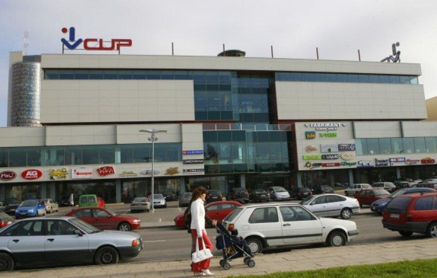 Vilniaus centrinė universalinė parduotuvė