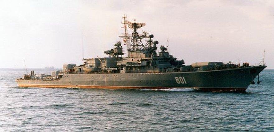 """Jūreiviai iš """"Arctic Sea"""" buvo perkelti į laivą """"Ladnyj"""""""
