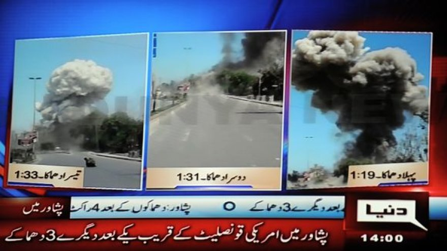 Sprogimai Pakistane