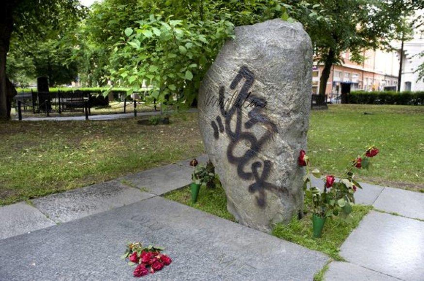 Olofo Palmės kapas