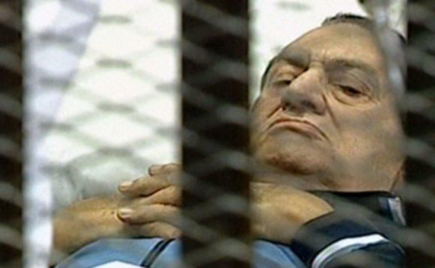 Hosni Mubarakas teisme