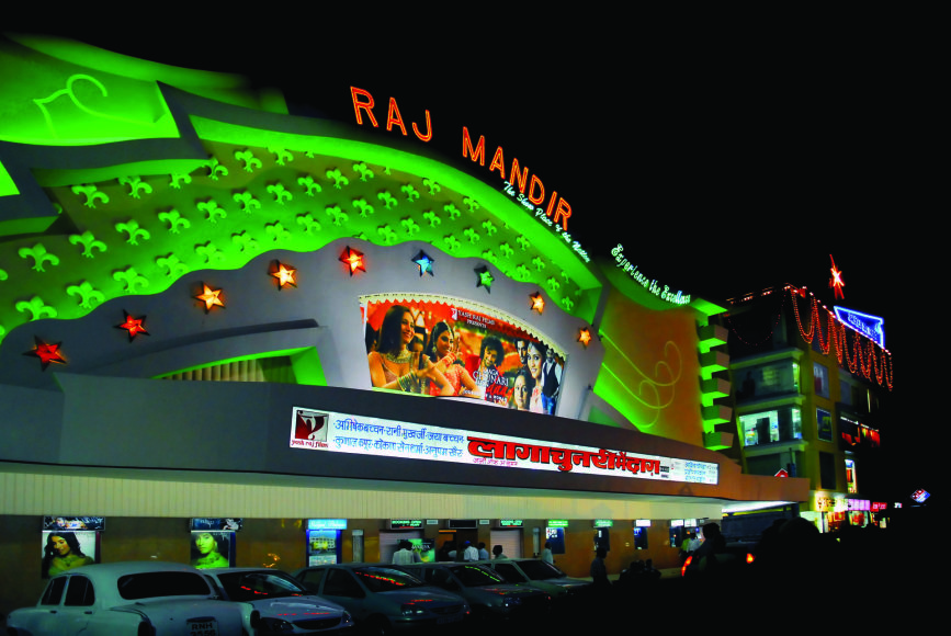 Shutterstock.com/Kino teatre Indijoje
