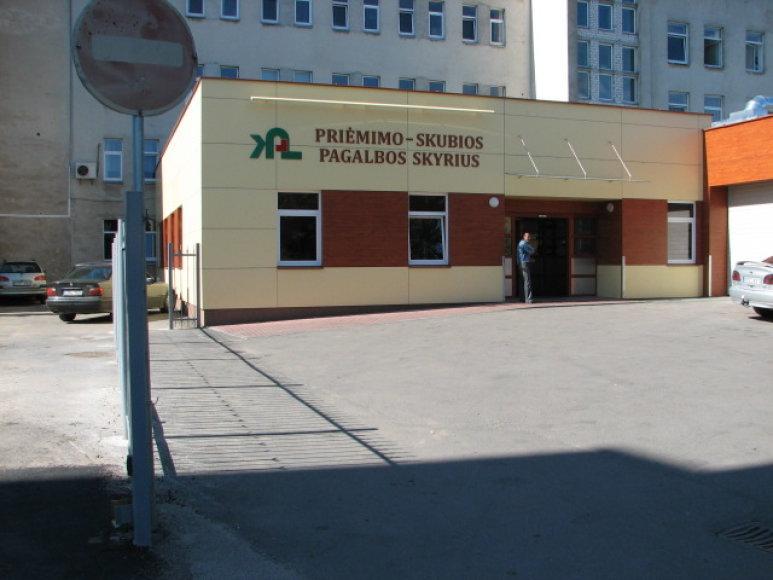 Kauno apskrities ligoninės Priėmimo skyrius