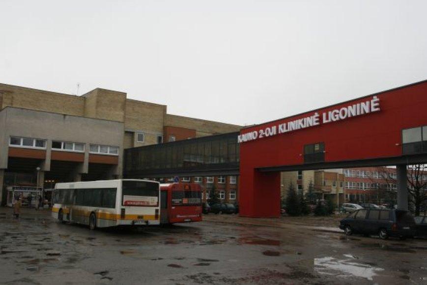 Kauno 2-oji klinikinė ligoninė