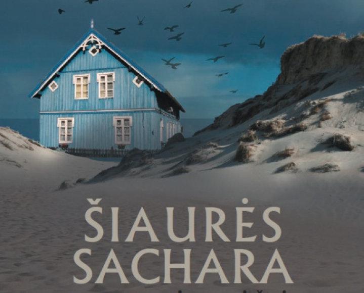 Antradienį I.Simonaitytės bibliotekoje pristatoma nauja knyga apie Kuršių neriją.