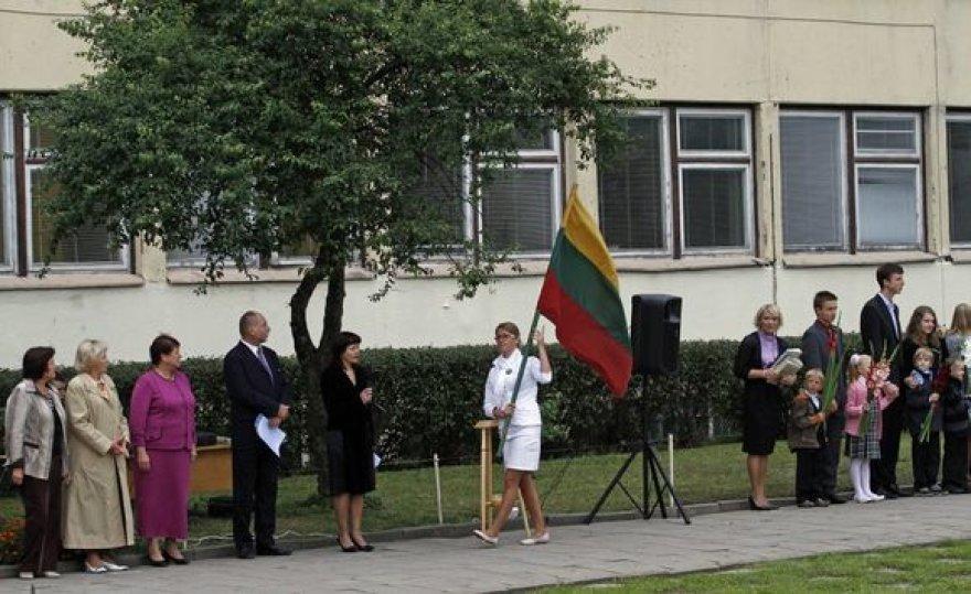Vilniaus Šeškinės vidurinė mokykla