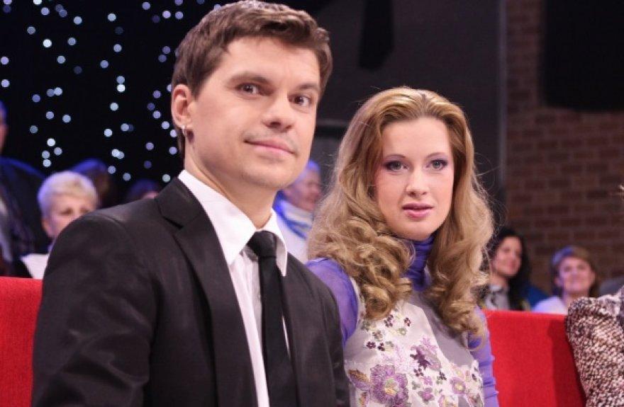 Renata ir Deivis