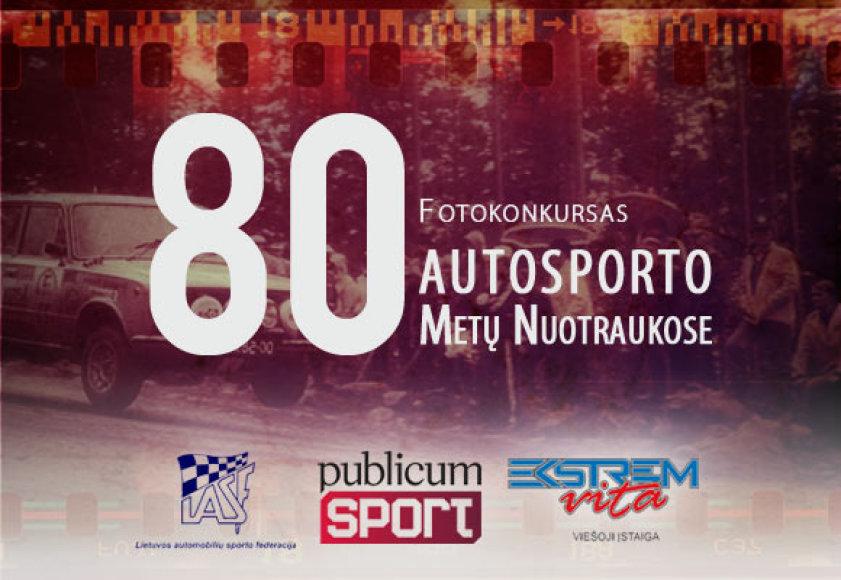 Fotokonkursas: Aštuoniasdešimt autosporto metų nuotraukose