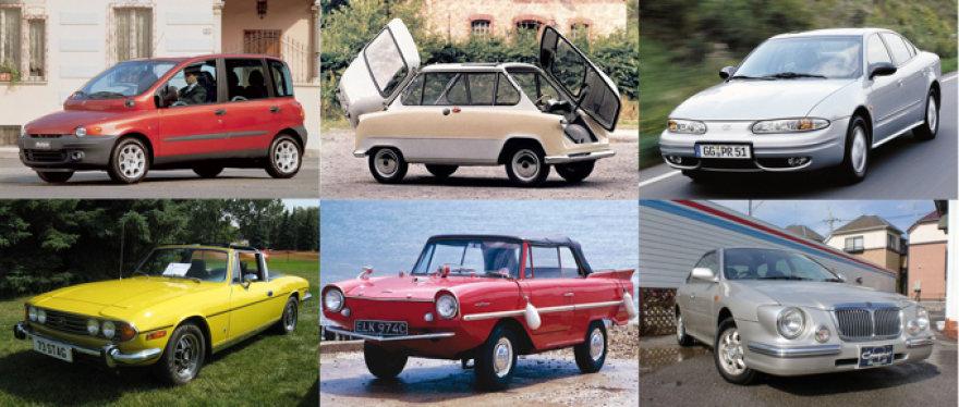 Dvidešimt blogiausių automobilių istorijoje