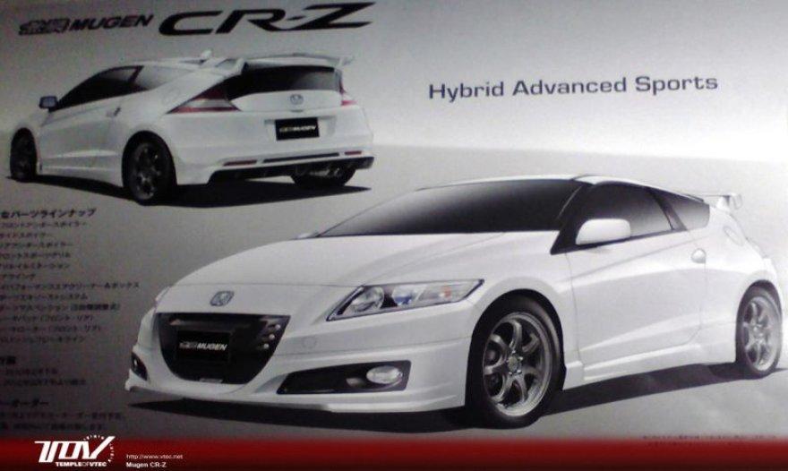 """""""Honda CR-Z"""" gamybos pradžia artėja"""