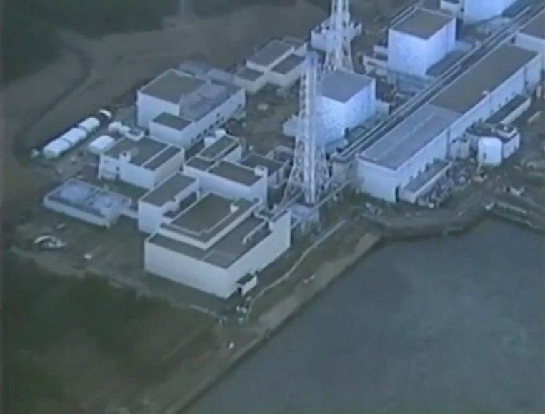 Fukušimos-1 atominė elektrinė