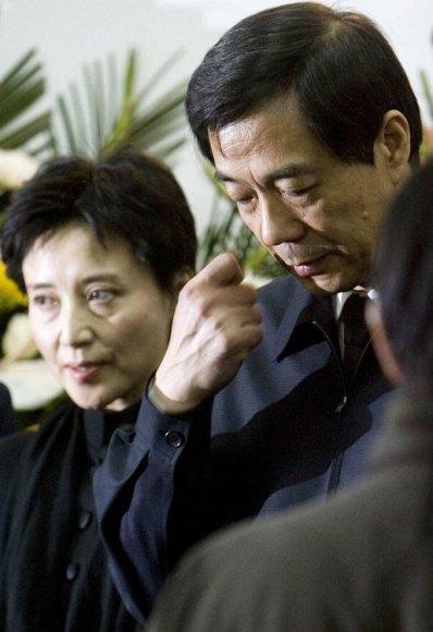 Gu Kailai su savo vyru Bo Xilai
