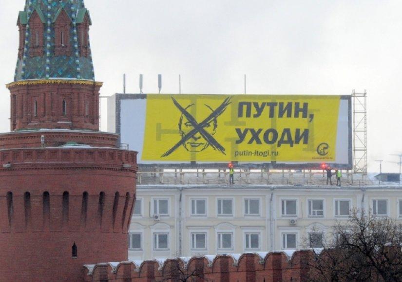 """Plakate nupieštas chrestomatinis V.Putino atvaizdas iš Amerikos žurnalo """"Time"""", išrinkusio Rusijos lyderį """"2007 metų žmogumi"""""""