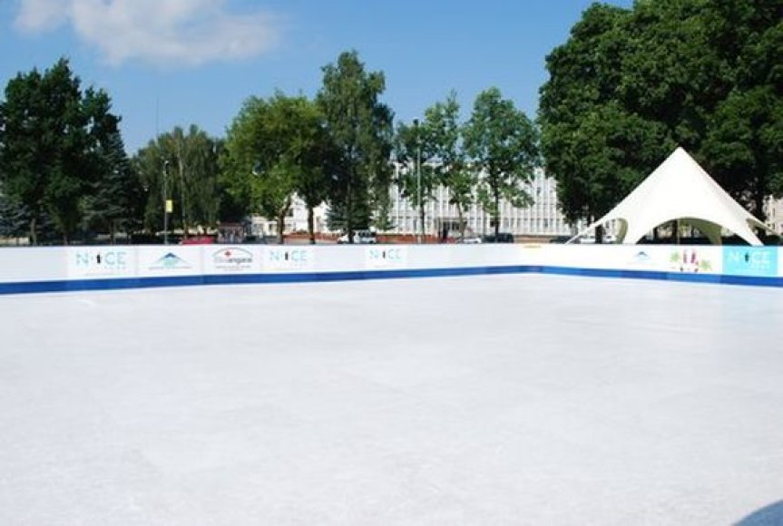 Kaišiadorių čiuožykla