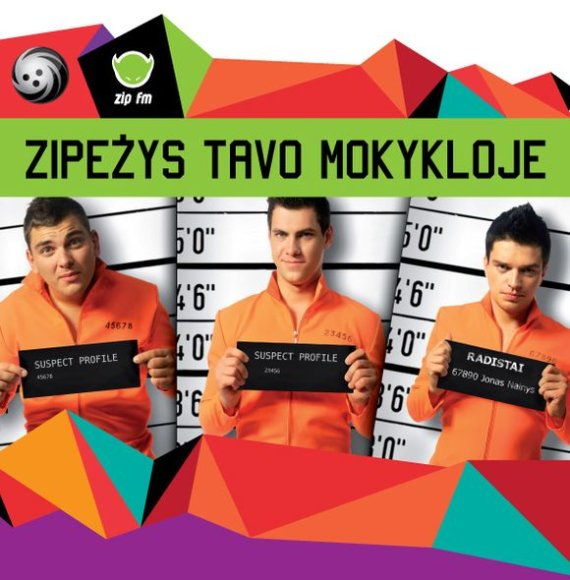 ZIP FM komanda