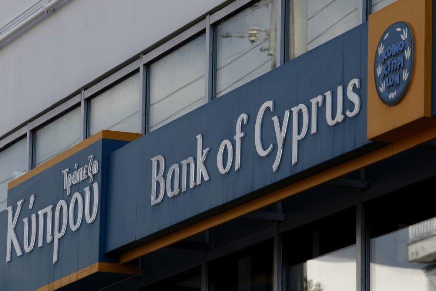Kipro bankas