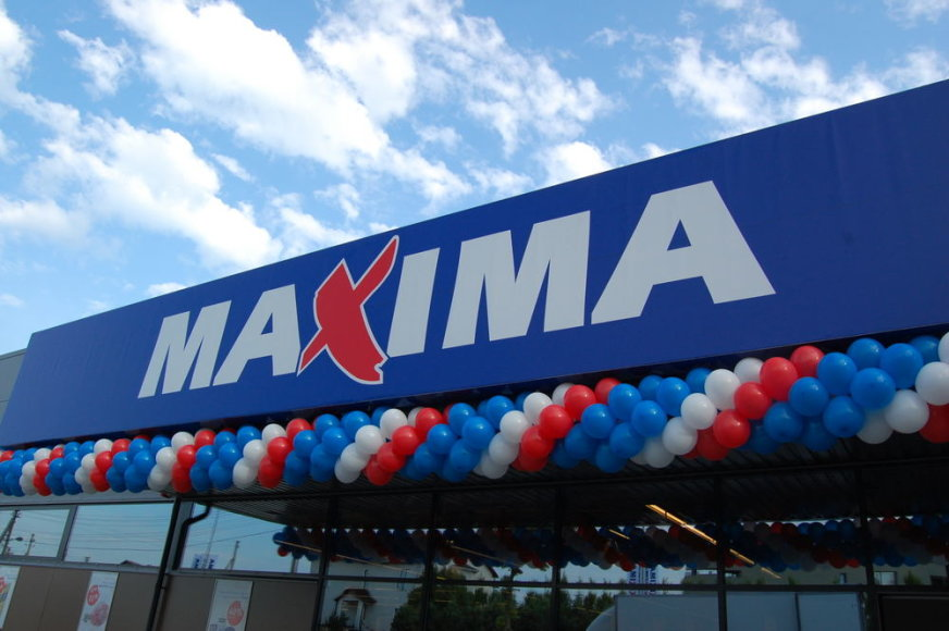 "Parduotuvė ""Maxima"""