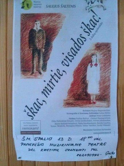 """T.Markelevičiaus nuotr. /Kvietimas į """"Naisių vasaros"""" teatro spektaklį Panevėžyje"""