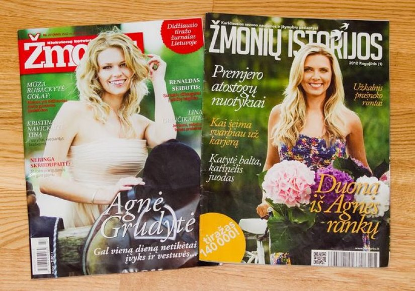Сходство журналов видно неворуженным взглядом.