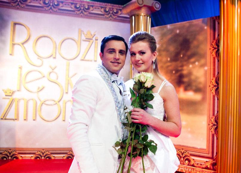Radžis ir Ilona