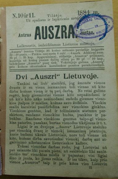 """Laikraštis """"Aušra"""""""