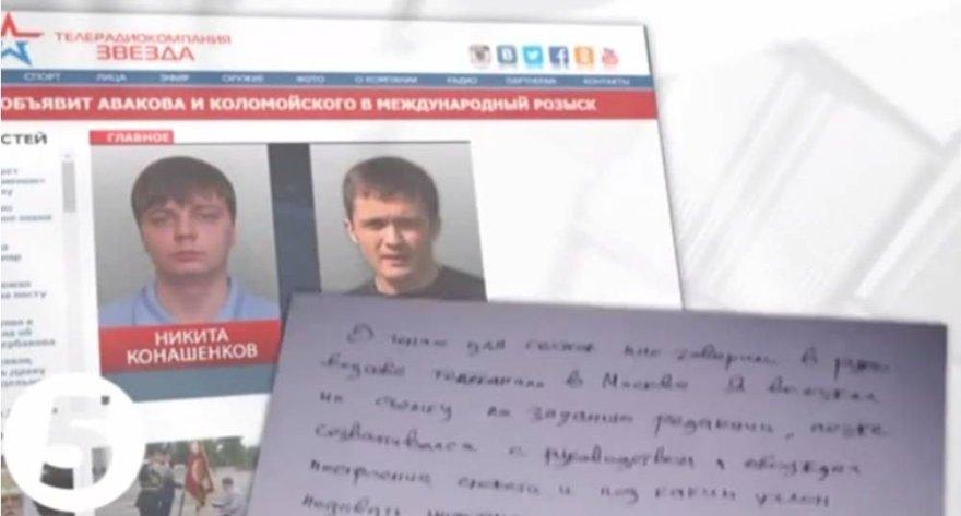 Ukrainiečių atsiprašę rusų žurnalistai