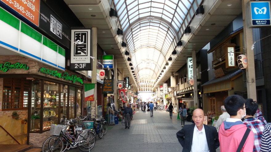Japonija. A.Preibienės nuotr.