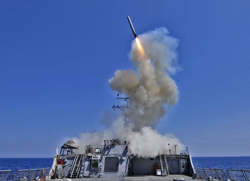 JAV branduolinės raketos