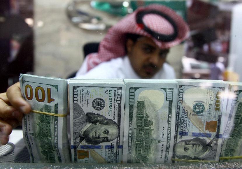 Pinigų keitykla Saudo Arabijoje