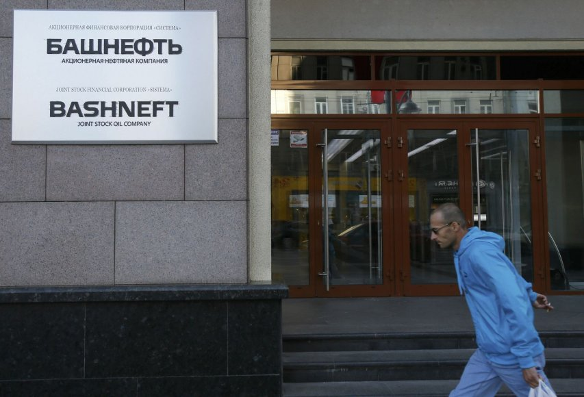 """Bašneft"" būstinė Maskvoje"