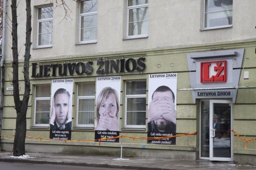 Lietuvos žinios