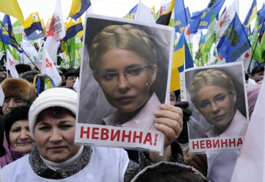 Julijos Tymošenko šalininkai