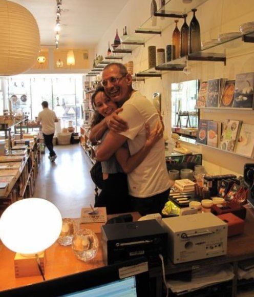 Jeffas Goldblumas ir Emilie Livingston