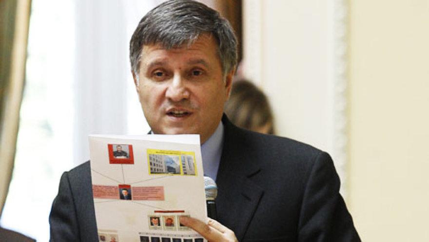 И.о. министра внутренних дел Украины Арсен Аваков