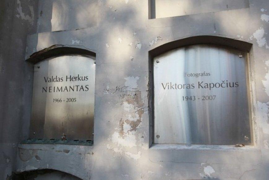 Bernardinų kapinių kolumbariume palaidoti vos keli asmenys.
