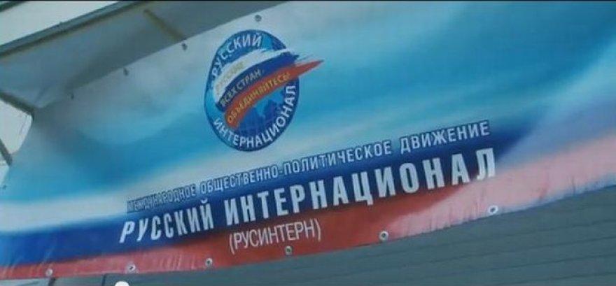 """Russkij internacional"" iškaba"