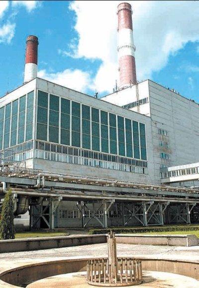 Kauno termofikacinė elektrinė