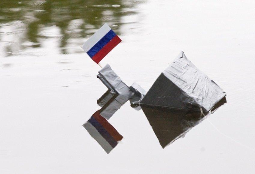 Simbolinis Rusijos karinis laivas