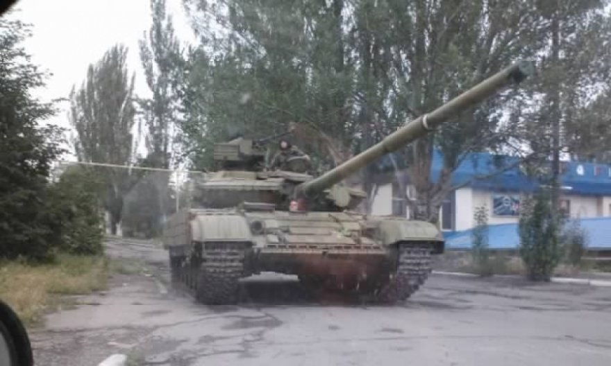 Teroristų tankas