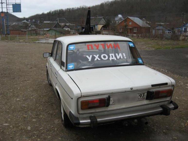 Vladimiro Čirikovo automobilis