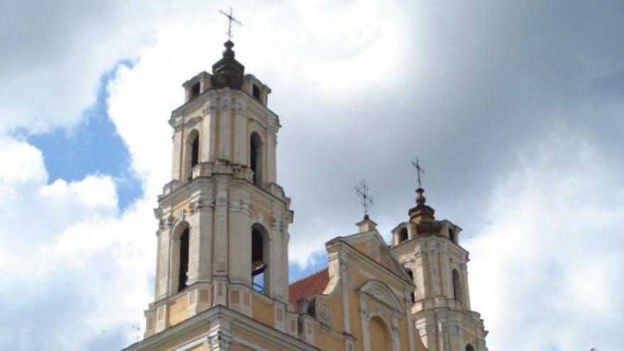 Šv. apaštalų Pilypo ir Jokūbo bažnyčia