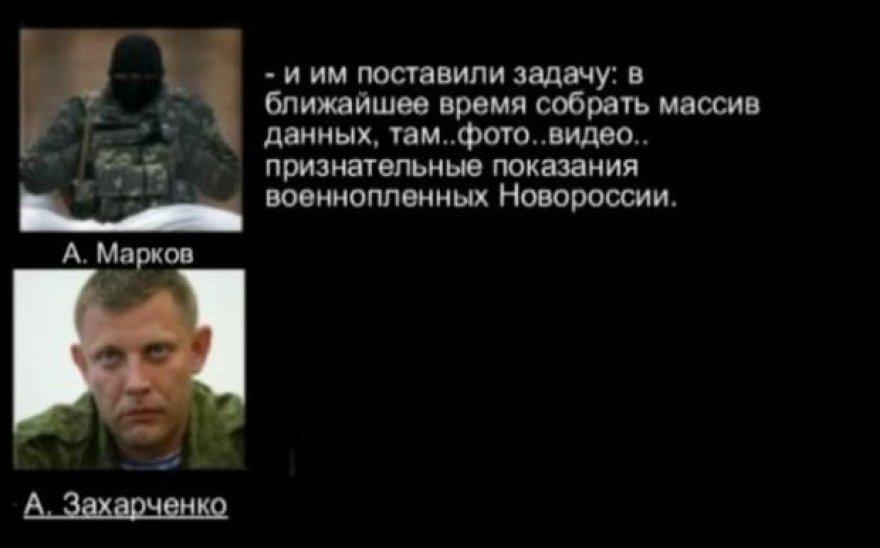 Paviešintas teroristų pokalbis atskleidžia žiaurius jų planus į apsuptį patekusiems Ukrainos kariams.