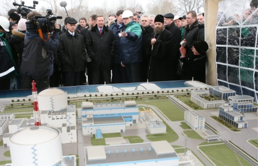 Kaliningrado atominės elektrinės maketas