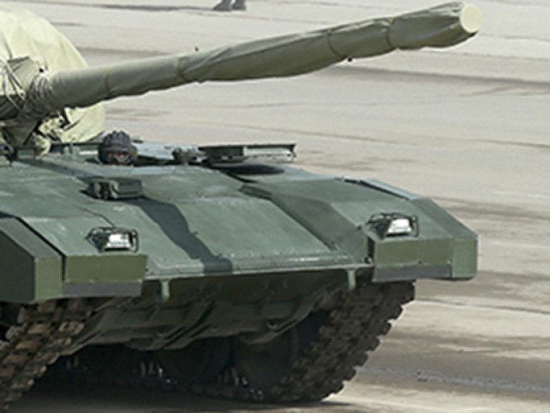 "Tankas ""T 14 Armata"""