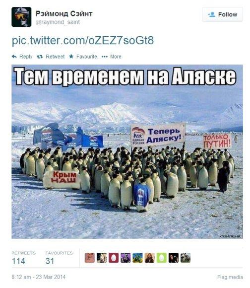 Internautai jau šaiposi iš rusų pastabų apie Aliaską
