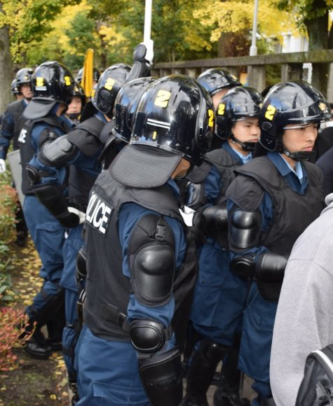 Japonijos riaušių policija surengė reidą Kijoto universitete