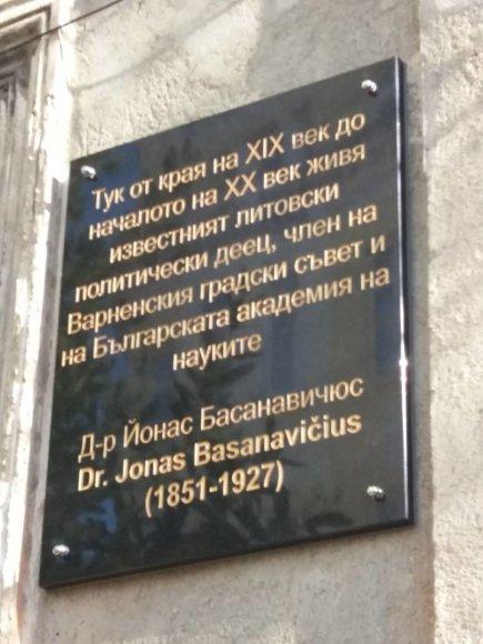 URM nuotr./J.Basanavičiaus namuose Bulgarijoje atidengta jo atminimo lenta