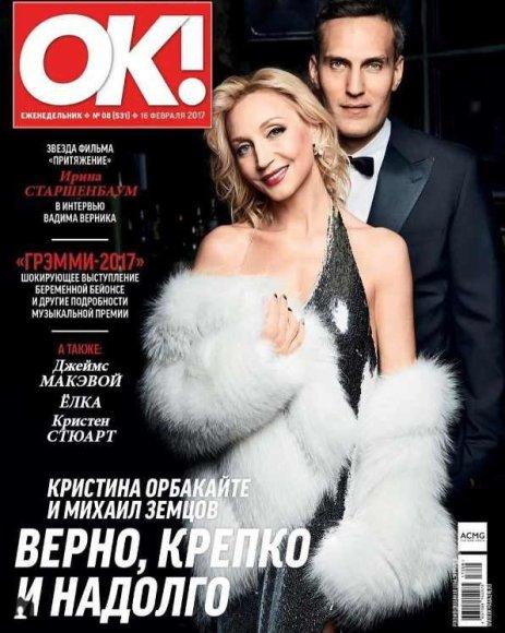 Kristina Orbakaitė ir Michailas Zemcovas