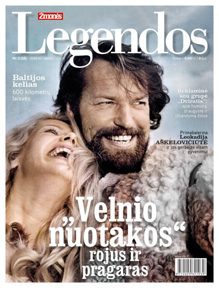 "Žurnalas ""Legendos"""